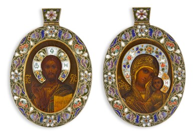 View 1. Thumbnail of Lot 265. AFabergé wedding pair of silver and cloisonné enamel icons, Moscow, 1908-1917.