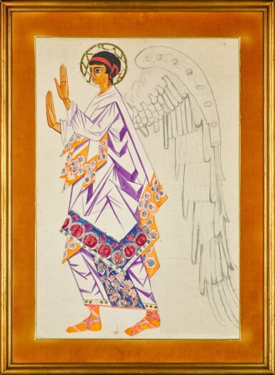 View 2. Thumbnail of Lot 66. Costume Design for an Angel in Liturgie.
