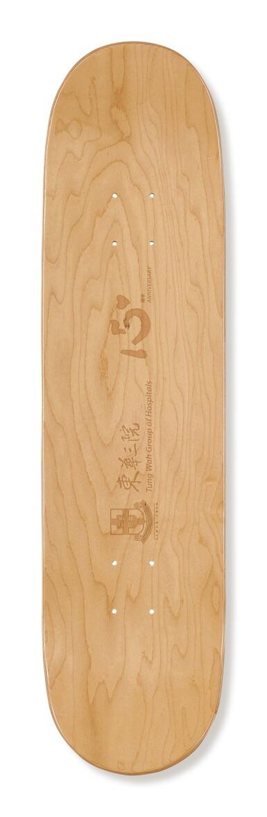 View 2. Thumbnail of Lot 29. VENERABLE CHANG LIN 常霖法師 | SHAN SHUI 山水.
