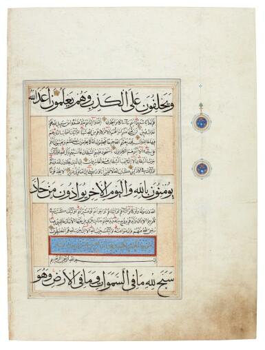 View 1. Thumbnail of Lot 32. An illuminated Qur'an folio, [Persia, Safavid, 16th century].