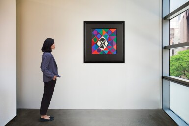 VICTOR VASARELY | FOLKLORE PLANETAIRE