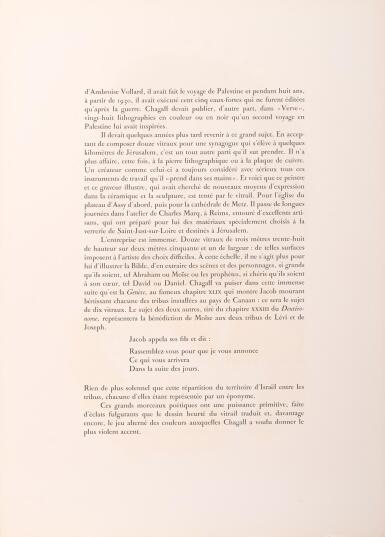 View 8. Thumbnail of Lot 8. AFTER MARC CHAGALL   DOUZE MAQUETTES DE VITRAUX POUR JÉRUSALEM (M. CS. 12-23; C. Bks. 57).