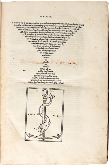 View 1. Thumbnail of Lot 145.  Athenaeus, Deipnosophistae, Venice, Aldus, 1514, later marbled carta rustica.