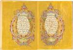 AN ILLUMINATED QUR'AN, COPIED BY AL-HAJJ SHAMS AL-DIN AL-RAFAQI, STUDENT OF ISMA'IL AL-FARIS, TURKEY, OTTOMAN, DATED 1284 AH/1867-68 AD