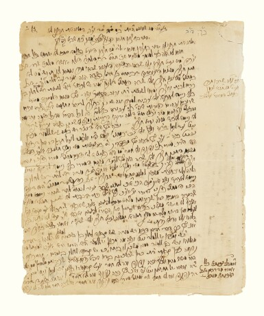 View 3. Thumbnail of Lot 180. EIGHT AUTOGRAPH PAGES WRITTEN BY THE HATAM SOFER, [PRESSBURG: EARLY 19TH CENTURY].