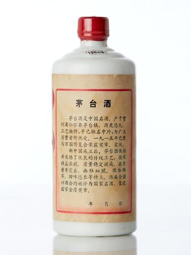 View 2. Thumbnail of Lot 5523. 1983-1986年產五星牌內銷貴州茅台酒(地方國營)Kweichow Moutai circa 1983 - 1986 NV (1 BT50)        .