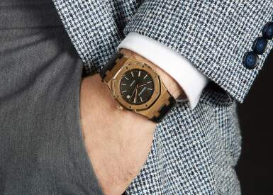 View 4. Thumbnail of Lot 31. AUDEMARS PIGUET   ROYAL OAK, REFERENCE 15300OR.OO.D002CR.01,  PINK GOLD WRISTWATCH WITH DATE,  CIRCA 2006.