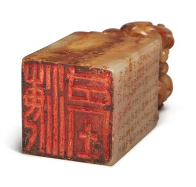 View 7. Thumbnail of Lot 1052.  A SOAPSTONE SEAL, BY FANG JIEKAN, 20TH CENTURY, DATED DINGSI YEAR, CORRESPONDING TO 1977.