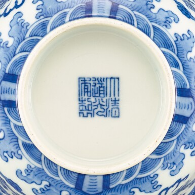 View 5. Thumbnail of Lot 109. A SUPERB PAIR OF BLUE AND WHITE 'DRAGON' BOWLS AND COVERS SEAL MARKS AND PERIOD OF DAOGUANG   清道光 青花雲龍紋蓋鐘一對 《大清道光年製》款.