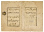 AN ILLUMINATED QUR'AN BIFOLIUM, MESOPOTAMIA, PROBABLY BAGHDAD, 13TH/14TH CENTURY