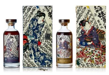 View 1. Thumbnail of Lot 7658. 輕井澤藍金藝妓套裝40年Karuizawa 40 Year Old Blue & Gold Geisha (2 BT70).