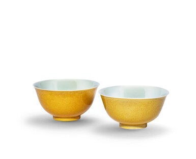 View 3. Thumbnail of Lot 211. Ensemble de trois porcelaines à fond jaune Marques en cachet et époque Daoguang | 清道光 黃釉瓷器三件 《大清道光年製》款 及 清十八至十九世紀 黃釉小長頸瓶 | An incised yellow-glazed 'dragon' dish and two incised yellow-glazed 'dragon' bowls, seal marks and period of Daoguang; together with a yellow-glazed miniature vase, Qing dynasty, 18th-19th century.