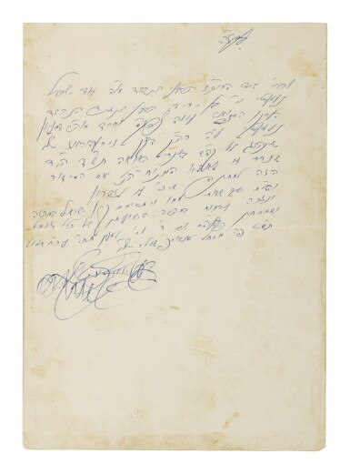 View 2. Thumbnail of Lot 181. SIDDUR (DAILY PRAYER BOOK) USED BY THE SATMAR REBBE, RABBI JOEL TEITELBAUM, IN THE BERGEN-BELSEN CONCENTRATION CAMP IN 1944.