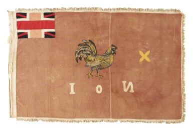 View 1. Thumbnail of Lot 127. Ghana, Fante Peoples, 20th century | Asafo Flag 'No. 1 Company'.