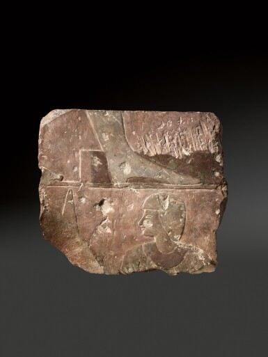 View 1. Thumbnail of Lot 41. An Egyptian Polychrome Limestone Relief fragment, 26th Dynasty, reign of Psamtik I, 664-610 B.C., or earlier.