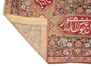 View 2. Thumbnail of Lot 87. A Kirman Ravar carpet, Southeast Persia.