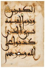 AN ILLUMINATED QUR'AN LEAF IN MAGHRIBI SCRIPT, ANDALUSIA, LATE 12TH-13TH CENTURY AD