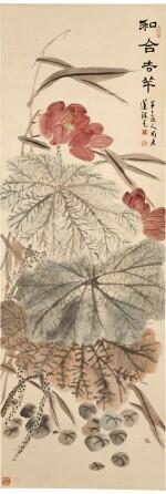 CHEN BANDING (1877-1970), LOTUS FLOWERS    陳半丁 (1877-1970年) 《蓮花圖》   設色紙本 立軸