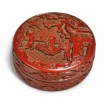 A SMALL CARVED CINNABAR LACQUER 'SCHOLAR' CIRCULAR BOX AND COVER,  XUANDE MARK AND PERIOD