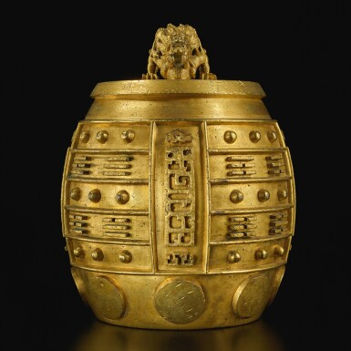 View 5. Thumbnail of Lot 169. A rare imperial gilt-bronze temple bell, bianzhong, Kangxi mark and period, dated to the 54th year, corresponding to 1715   清康熙五十四年(1715年) 銅鎏金蒲牢鈕八卦紋「黃鐘」編鐘  《康熙五十四年製》款.