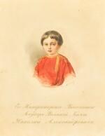 VLADIMIR IVANOVICH HAU | PORTRAIT OF GRAND DUKE NIKOLAI ALEXANDROVICH