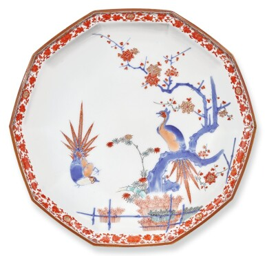 A PAIR OF KAKIEMON DISHES, FUKU MARKS, EDO PERIOD, LATE 17TH CENTURY