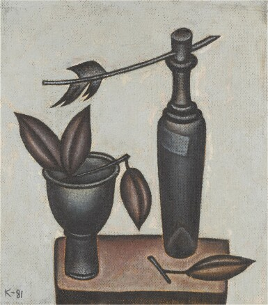 View 1. Thumbnail of Lot 31. Still Life with Bottle and Vase.