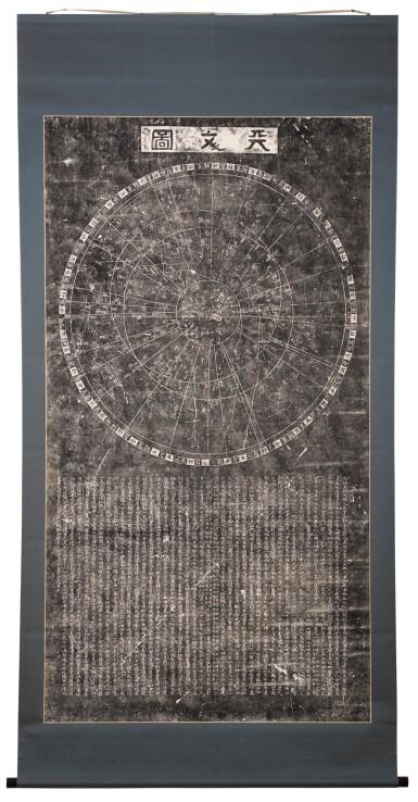 View 1. Thumbnail of Lot 57. Wang Zhiyuan after Huang Shang | T'ien wên t'u [A Map of the Stars]. 1247 (stele), ?late nineteenth century (rubbing) .