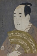 TOSHUSAI SHARAKU (ACTIVE 1794–1795, EDO PERIOD, LATE 18TH CENTURY  | SAWAMURA SOJURO III AS OGISHI KURANDO