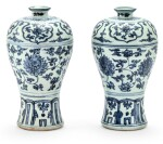 PAIRE DE VASES EN PORCELAINE BLEU BLANC DYNASTIE MING, XVIE SIÈCLE |  明十六世紀 青花纏枝蓮紋梅瓶一對 | A pair of blue and white vases, meiping, Ming Dynasty, 16th century