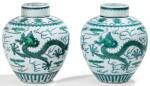 DEUX JARRES COUVERTES EN PORCELAINE BLEU BLANC ÉMAILLÉE VERT MARQUES ET ÉPOQUE QIANLONG   清乾隆 青花綠釉龍紋蓋罐兩件 《大清乾隆年製》款   Two green-enamelled 'dragon' jars and covers, Qianlong seal marks and period