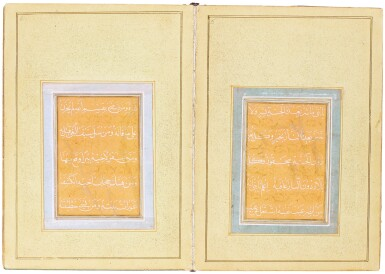THE WASAYA (RECOMMENDATIONS) OF IMAM 'ALI TO HIS SON HUSAYN, COPIED BY MUHAMMAD ZAMAN AL-HUSAYNI, PERSIA, SAFAVID, DATED 1095 AH/1683 AD