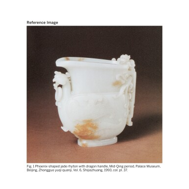 View 4. Thumbnail of Lot 58. RARE ET IMPORTANTE COUPE EN JADE BLANC ET ROUILLE DYNASTIE QING, ÉPOQUE QIANLONG | 清乾隆 青白玉夔鳳紋觥 | A very rare small white and russet jade vessel in the form of a phoenix, Qing Dynasty, Qianlong period.