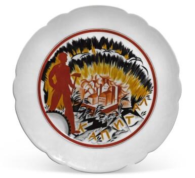 View 1. Thumbnail of Lot 160. Kapital: a Soviet porcelain propaganda plate, State Porcelain Factory, Petrograd, 1921.