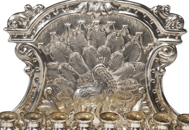 View 2. Thumbnail of Lot 125. AN AUSTRIAN SILVER HANUKAH LAMP, MAKER'S MARK CW PROBABLY FOR CARL WARMUTH JR., VIENNA, EARLY 20TH CENTURY.