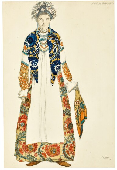 View 1. Thumbnail of Lot 70. Costume Design for the Russian Doll in La Boutique fantasque.