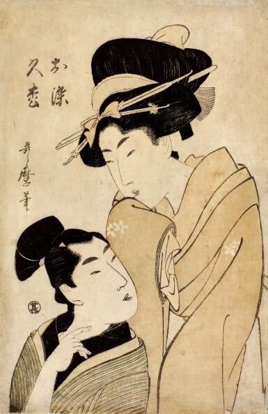 KITAGAWA UTAMARO I, (1750S–1806)   OSOME OF THE OIL SHOP AND THE APPRENTICE HISAMATSU (ABURAYA OSOME, DETCHI HISAMATSU) KATSUKAWA SHUNSHO, (1726–1792), EDO PERIOD, LATE 18TH CENTURY    AN ACTOR IN AN ONNAGATA ROLE