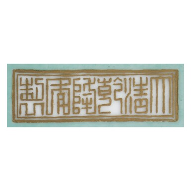 View 2. Thumbnail of Lot 538. A FAMILLE-ROSE AND GILT-DECORATED TURQUOISE-GROUND 'LOTUS' JARDINIERE,  QIANLONG SEAL MARK AND PERIOD.