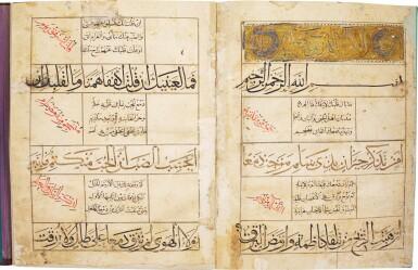SHARAF AL-DIN ABU 'ABDULLAH MUHAMMAD B. HASSAN AL-BUSIRI (D.1296-97 AD), QASIDA AL-BURDA, EGYPT OR NEAR EAST, DATED 846 AH/1442-43 AD
