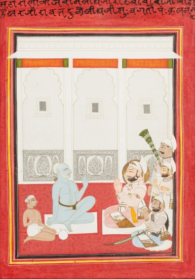 View 5. Thumbnail of Lot 66. INDIA, RAJASTHAN AND PUNJAB, 19TH CENTURY | TWO PORTRAITS AND TWO GATHERINGS.