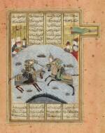AN ILLUSTRATION FROM NIZAMI'S KHAMSA: ZARIVAND STRIKES GUPAL, THE RUSSIAN FIGHTER, WITH A MACE, PERSIA, TURKMAN, LATE 15TH CENTURY
