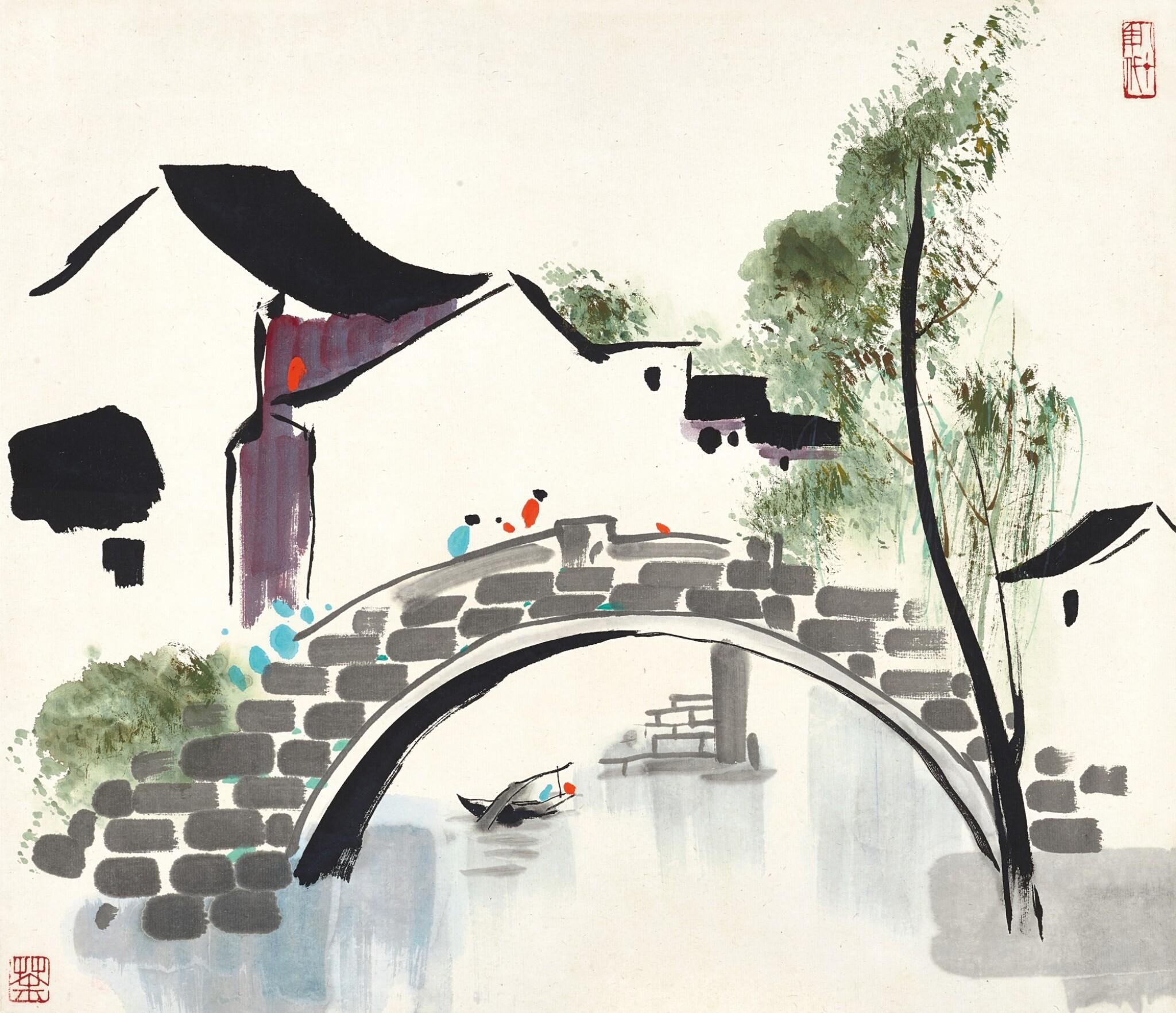 View full screen - View 1 of Lot 2520. Wu Guanzhong 吳冠中 | A Stone Bridge in Jiangnan 水鄉石橋.