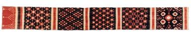 View 5. Thumbnail of Lot 33. Bannière cérémonielle porityutu roto, Rongkong, Célèbes, Indonésie, début du 20e siècle | Ceremonial banner porityutu roto, Rongkong, Sulawesi, Indonesia, early 20th century.