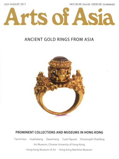 View 4. Thumbnail of Lot 1015. A gold and agate 'Apsara and Makara' ring Khmer, Angkor period, 9th century | 九世紀 高棉吳哥王朝 金嵌瑪瑙飛天及摩羯紋戒指.