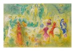 MARC CHAGALL | WEDDING FEAST IN THE NYMPHS' GROTTO (M. 348; SEE C. BKS. 46)