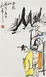 DING YANYONG 丁衍庸 | THE JOURNEY TO THE WEST 西遊記