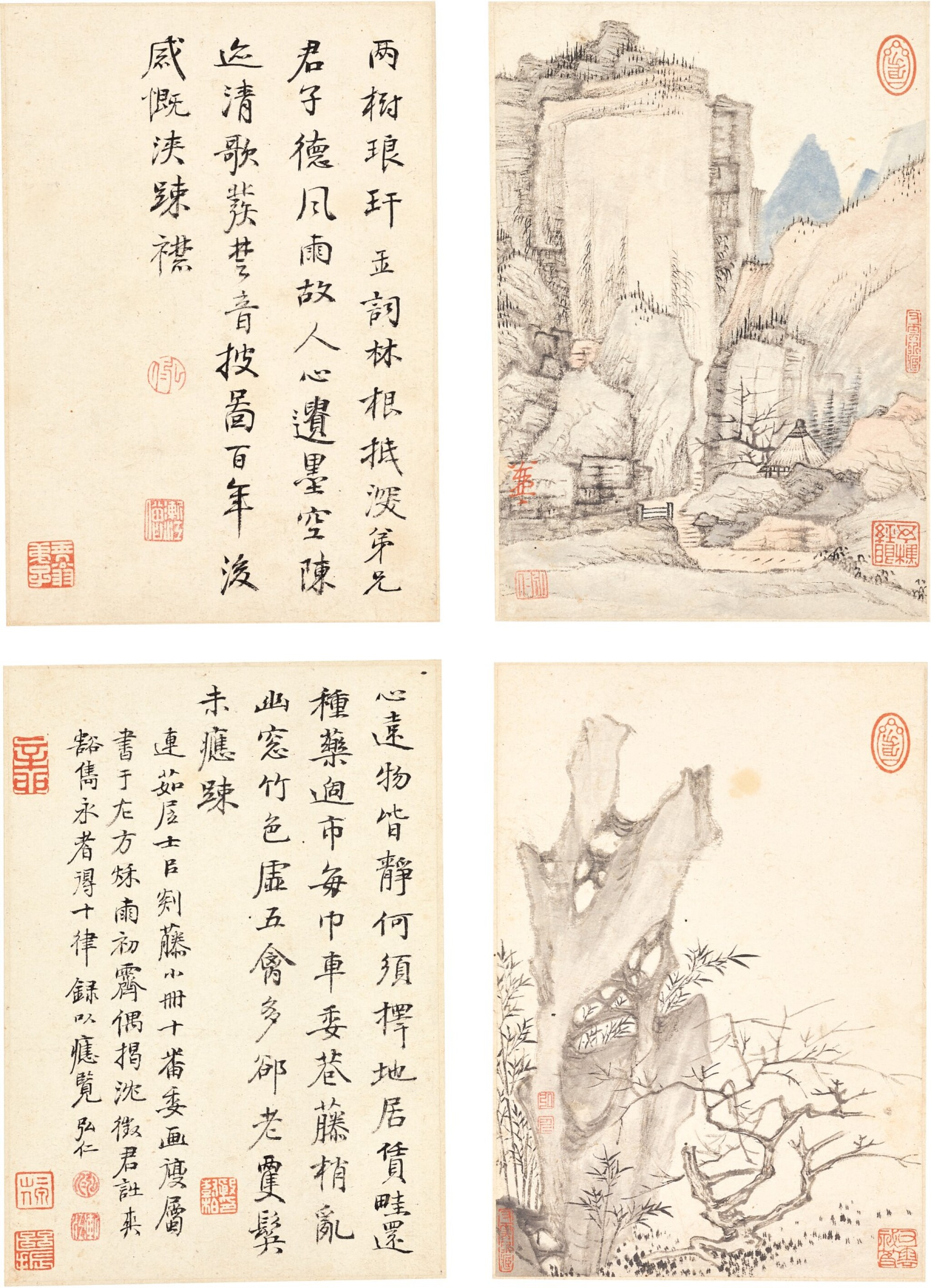 View full screen - View 1 of Lot 3076. Hongren 1610 - 1664 弘仁1610-1664 | Landscapes and Calligraphies 書畫合璧冊.