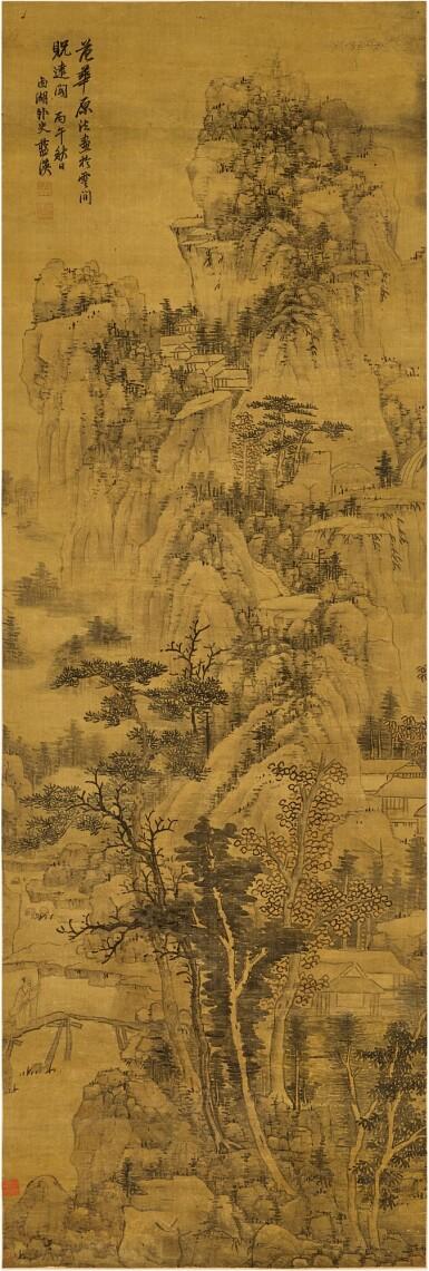 View 1. Thumbnail of Lot 3060. Lan Ying 1585 - 1666 藍瑛 1585-1666   Landscape after Fan Huayuan 青山疊嶂 .