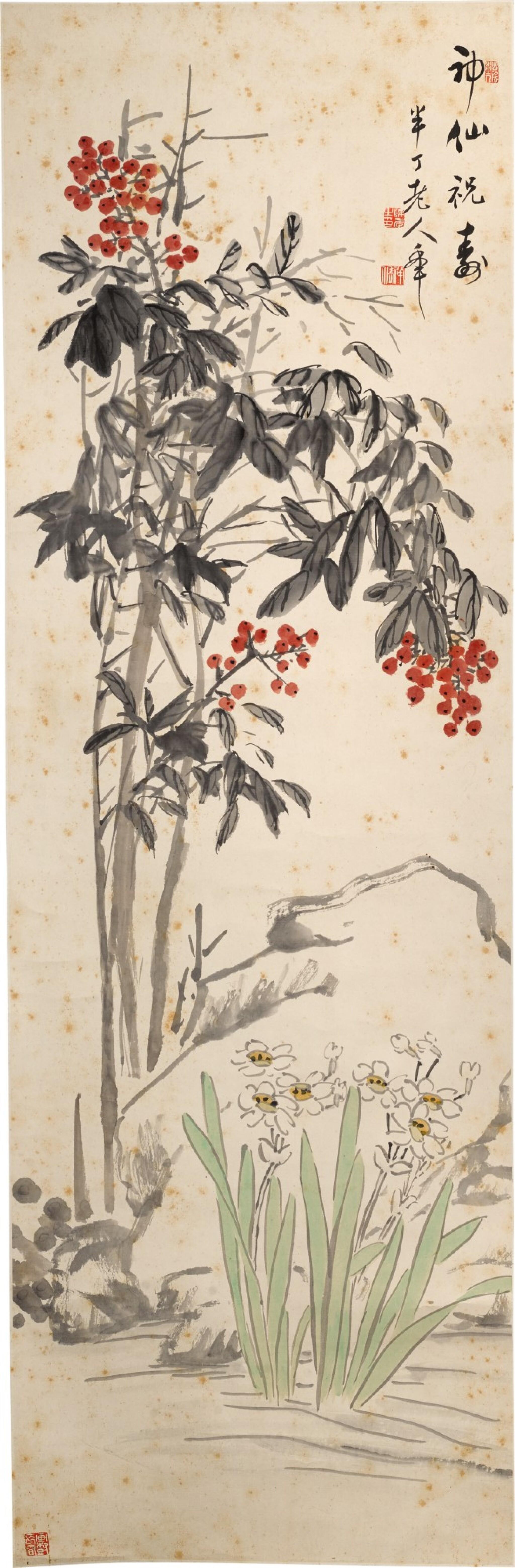 View full screen - View 1 of Lot 51. CHEN BANDING (1877-1970)  NARCISSUS | 陳半丁 (1877-1970年) 《神仙祝壽》  設色紙本 立軸.