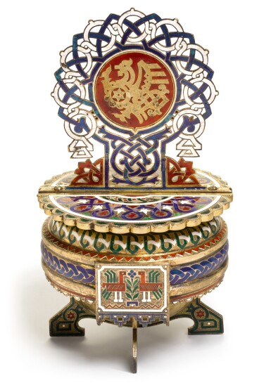 View 3. Thumbnail of Lot 164. A silver-gilt and champlevé enamel salt throne, A.M. Postnikov partnership, Moscow, 1877.